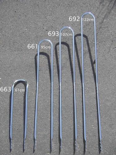 Sissybar Xtralong 107 cm